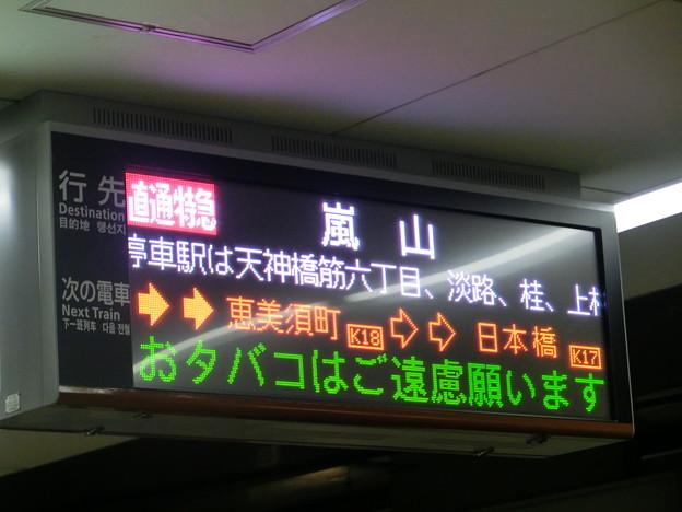 行先表示機:日本橋駅-01