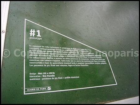 P3070326