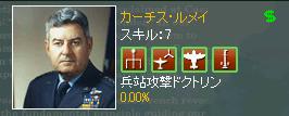 http://art56.photozou.jp/pub/135/2537135/photo/133405789_org.png