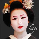 kagechiyo