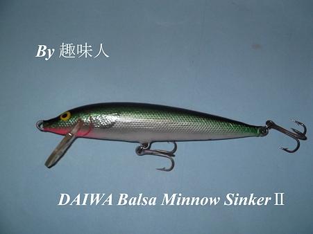 DAIWA Balsa Minnow Sinker II