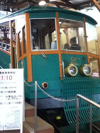 20111010六甲山ケーブルカー