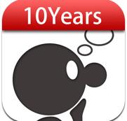 アプリ10Years
