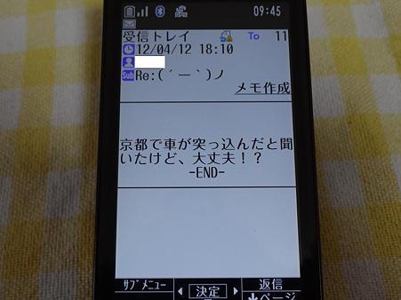 DSC04272_R