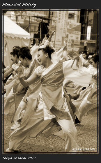写真: GOGO'S&クワザワグループ_02 - 第12回 東京よさこい 2011