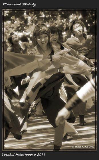写真: 早稲田大学 踊り侍_18 - よさこい祭りin光が丘公園2011
