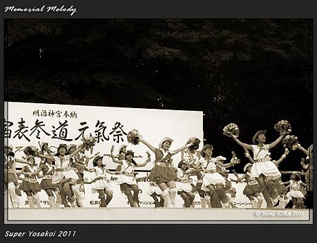 サニーグループよさこい踊り子隊SUNNYS_13 - 原宿表参道元氣祭 スーパーよさこい 2011