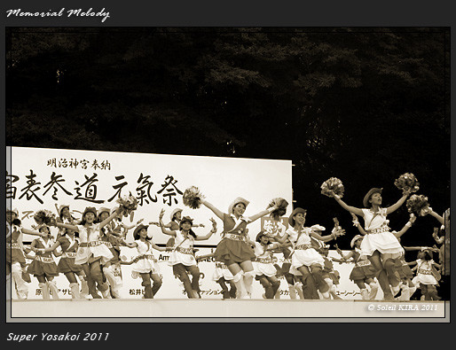 写真: サニーグループよさこい踊り子隊SUNNYS_13 - 原宿表参道元氣祭 スーパーよさこい 2011