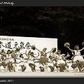 Photos: サニーグループよさこい踊り子隊SUNNYS_13 - 原宿表参道元氣祭 スーパーよさこい 2011