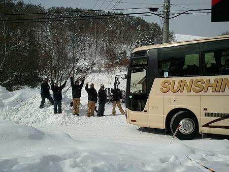 桶川中学校 お見送り2012-01-31