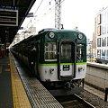 Photos: 京阪2600系 2614F