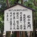 Photos: 犬山城_24