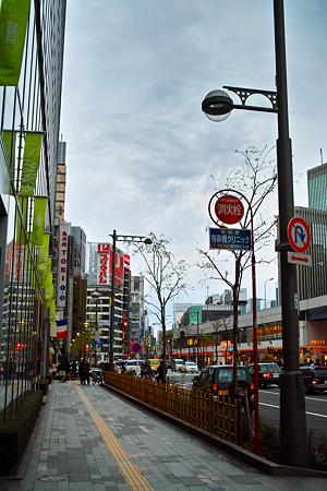 Tokyo04112012dp2-05