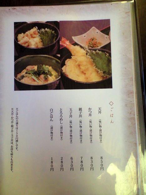 蕎亭松庵2010.06 (09)