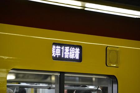 行先表示器×車外スピーカー(1000系)@渋谷[4/15]