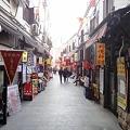 Photos: 青島 老外街 8 通り