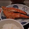 Photos: 鮭のカマ