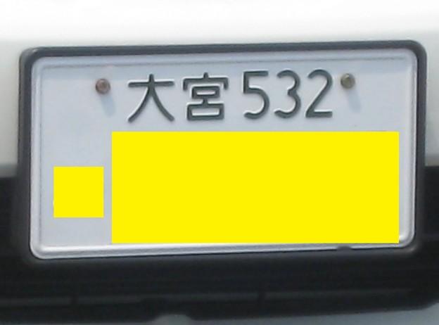 ナンバープレート5