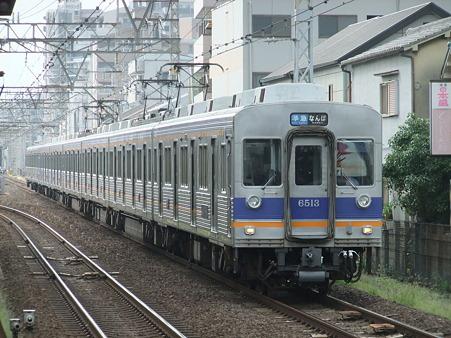 DSCF2990