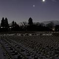Photos: 月と金星が接近した日に