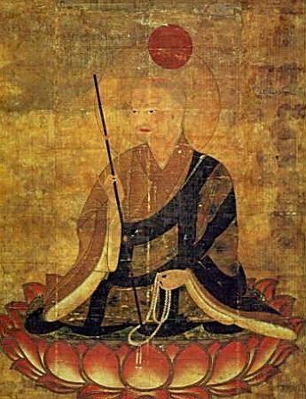 神護寺所蔵 僧形八幡神坐像