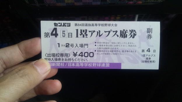 【春のセンバツ】宮崎西高弾丸応援バスツアー12
