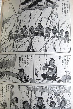 アケガラス (4)