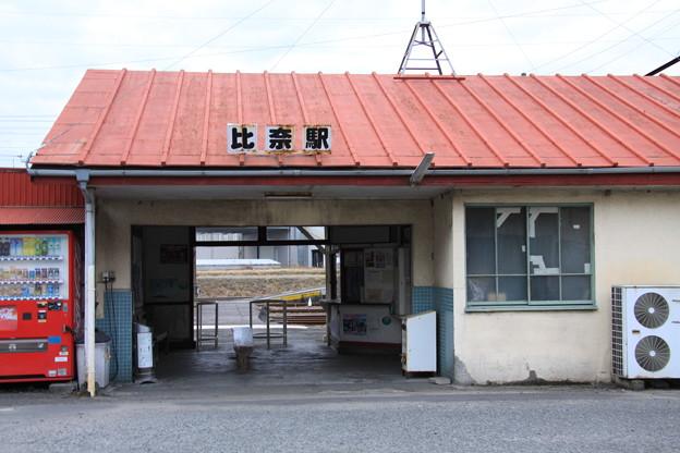 岳南鉄道 比奈駅