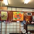 Photos: 民男くんの絵