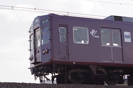 IMGP5666
