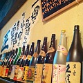 Photos: 酒酒酒酒酒