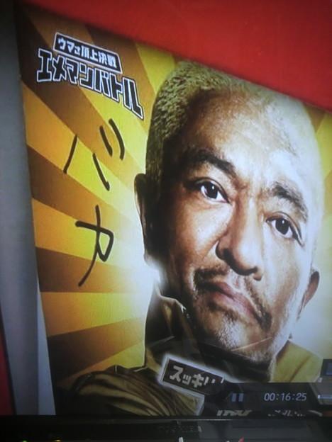 田中直樹 (お笑い)の画像 p1_32