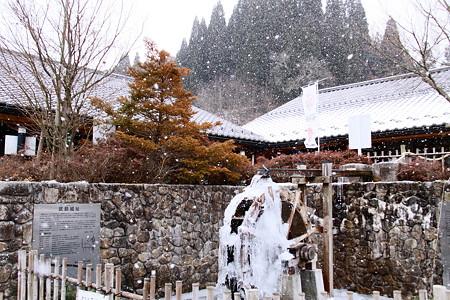 豊田市稲武:どんぐりの湯の雪景色