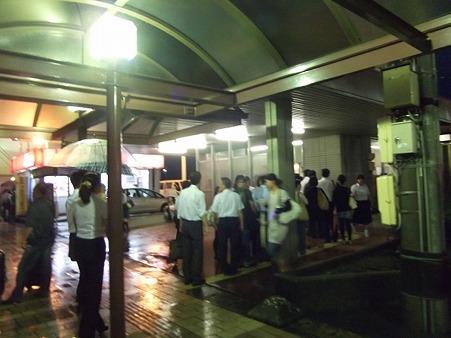 920-新羽島駅