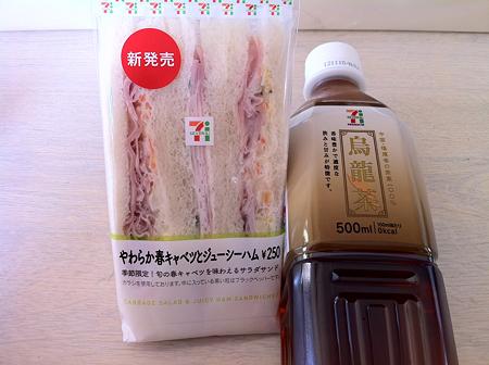 4/10 朝食