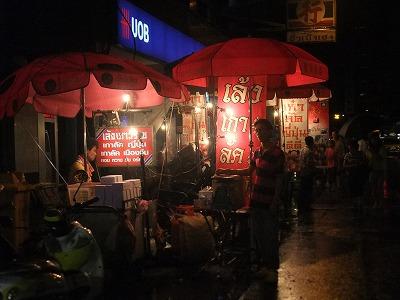 2バンコク チャイナタウン
