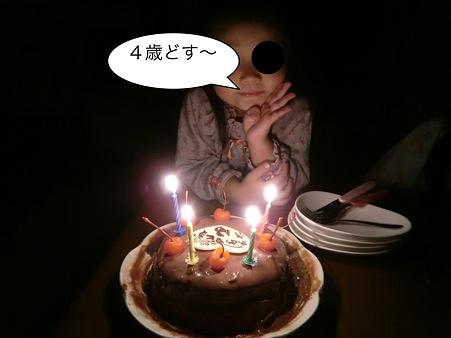 次女の誕生日 3