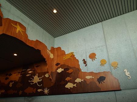 木造の水族館