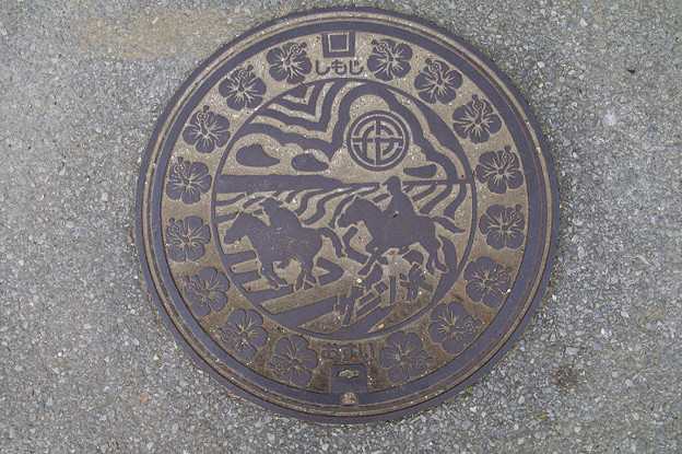 s5968_宮古島市旧下地町マンホール