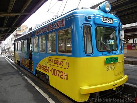 120306-阪堺電車 (7)