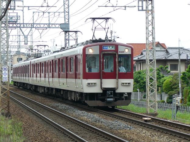 P1000320