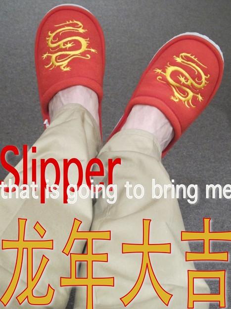 cny-blog-2