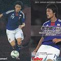 Photos: 日本代表チップス2011N-14李忠成(サンフレッチェ広島)
