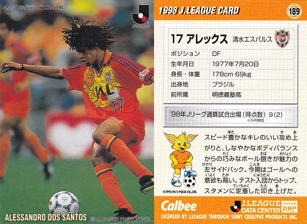 Jリーグチップス1998No.189アレックス(清水エスパルス)