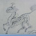 鳥獣人物戯画Ⅱ(陶板名画の庭)