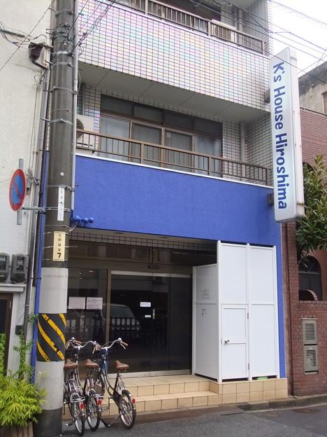 K's House Hiroshima ケイズハウス広島