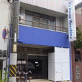 Photos: K's House Hiroshima ケイズハウス広島