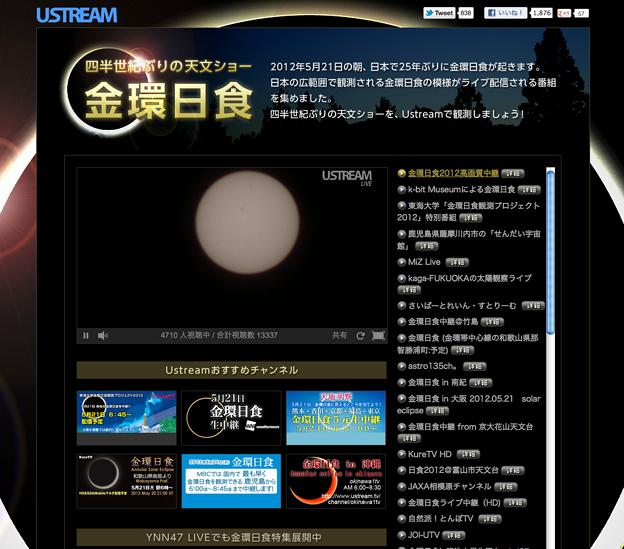 スクリーンショット(2012-05-21 6.08.59)
