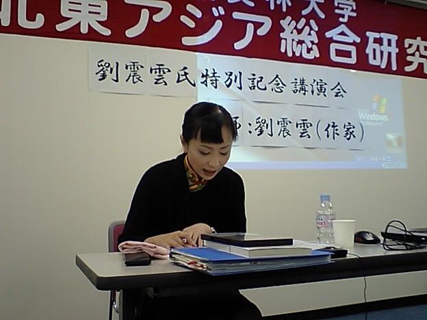 劉燕子(リュウ・イェンズ)女史