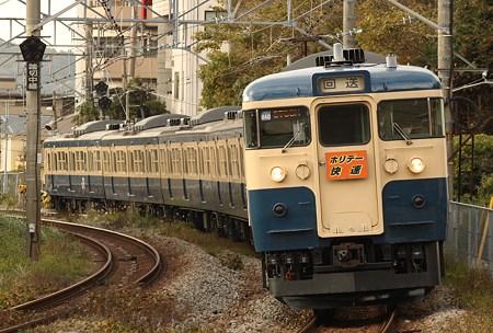 115系 M40編成 ホリデー快速鎌倉